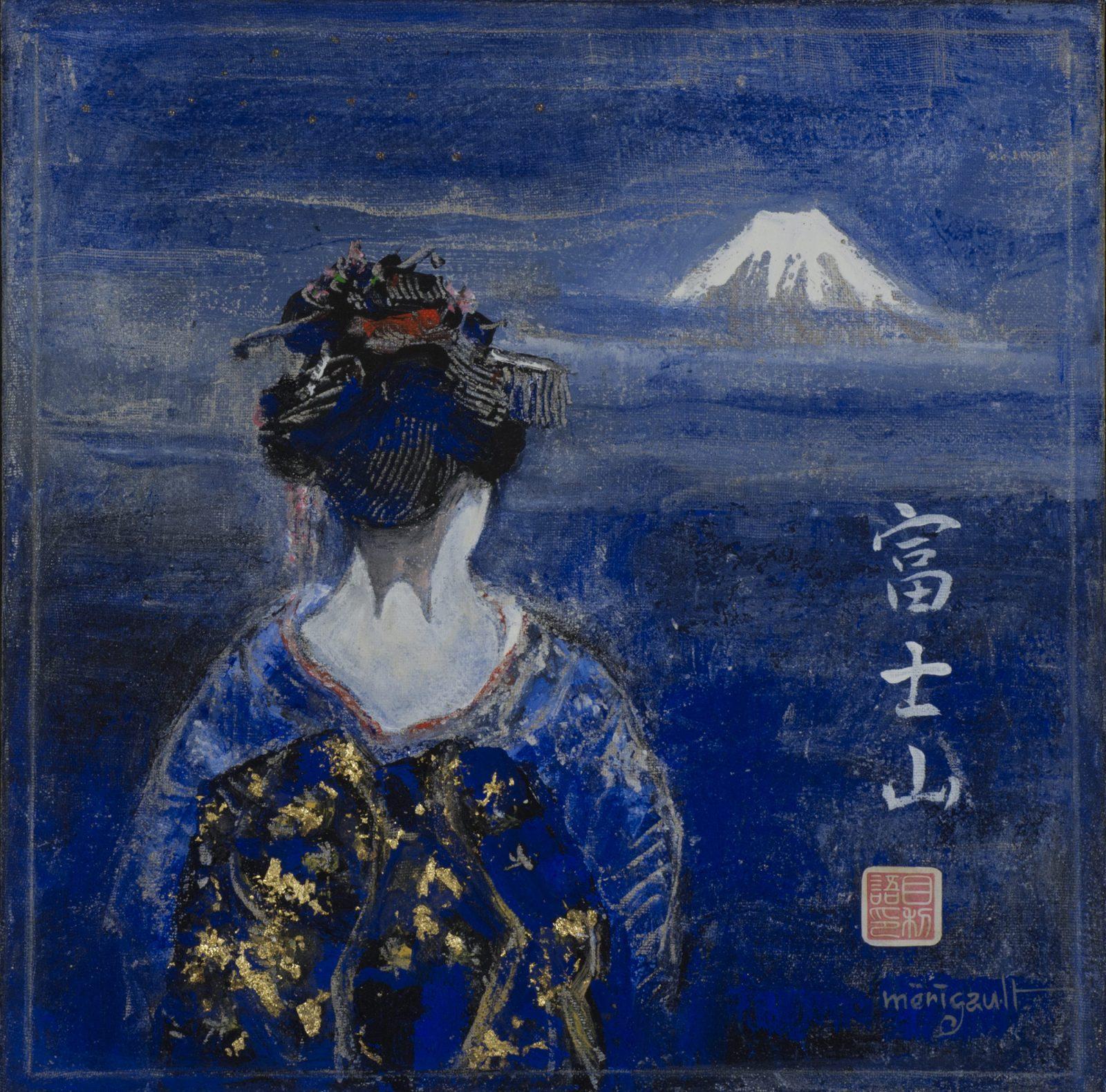 fuji.bleu-40x40