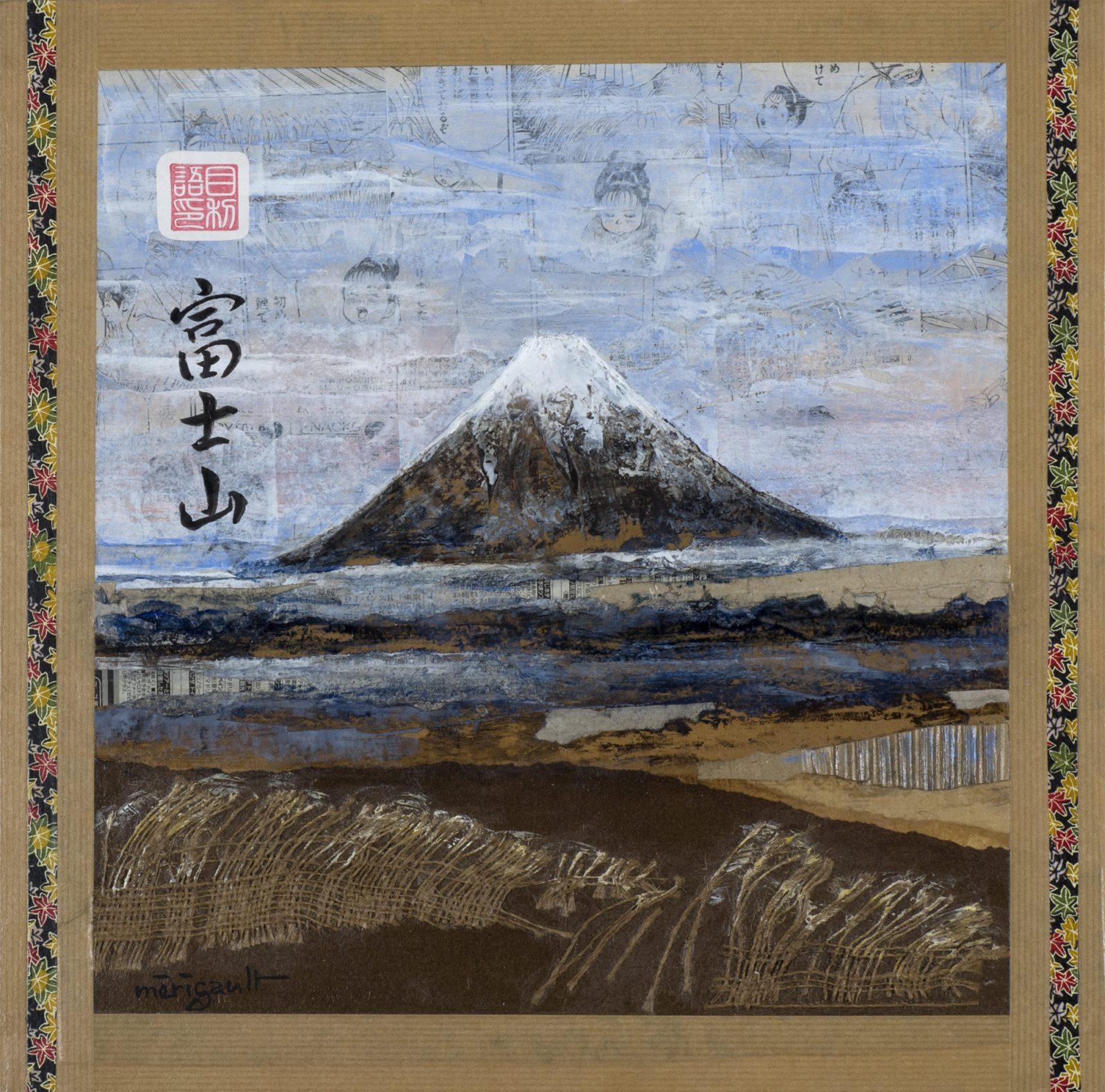 fuji.herbes-folles-40x40