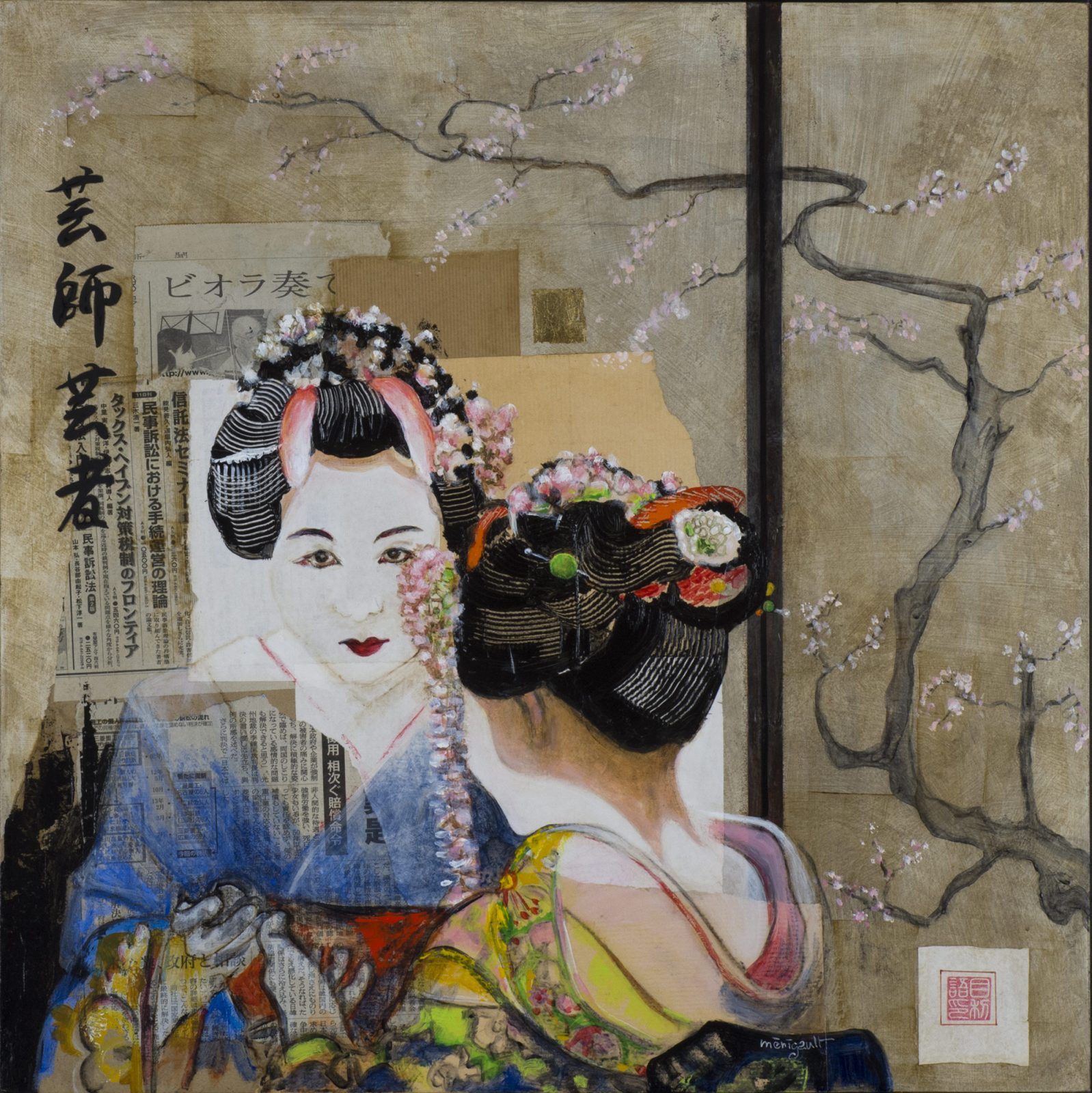 geishis-.-geishas-60x60