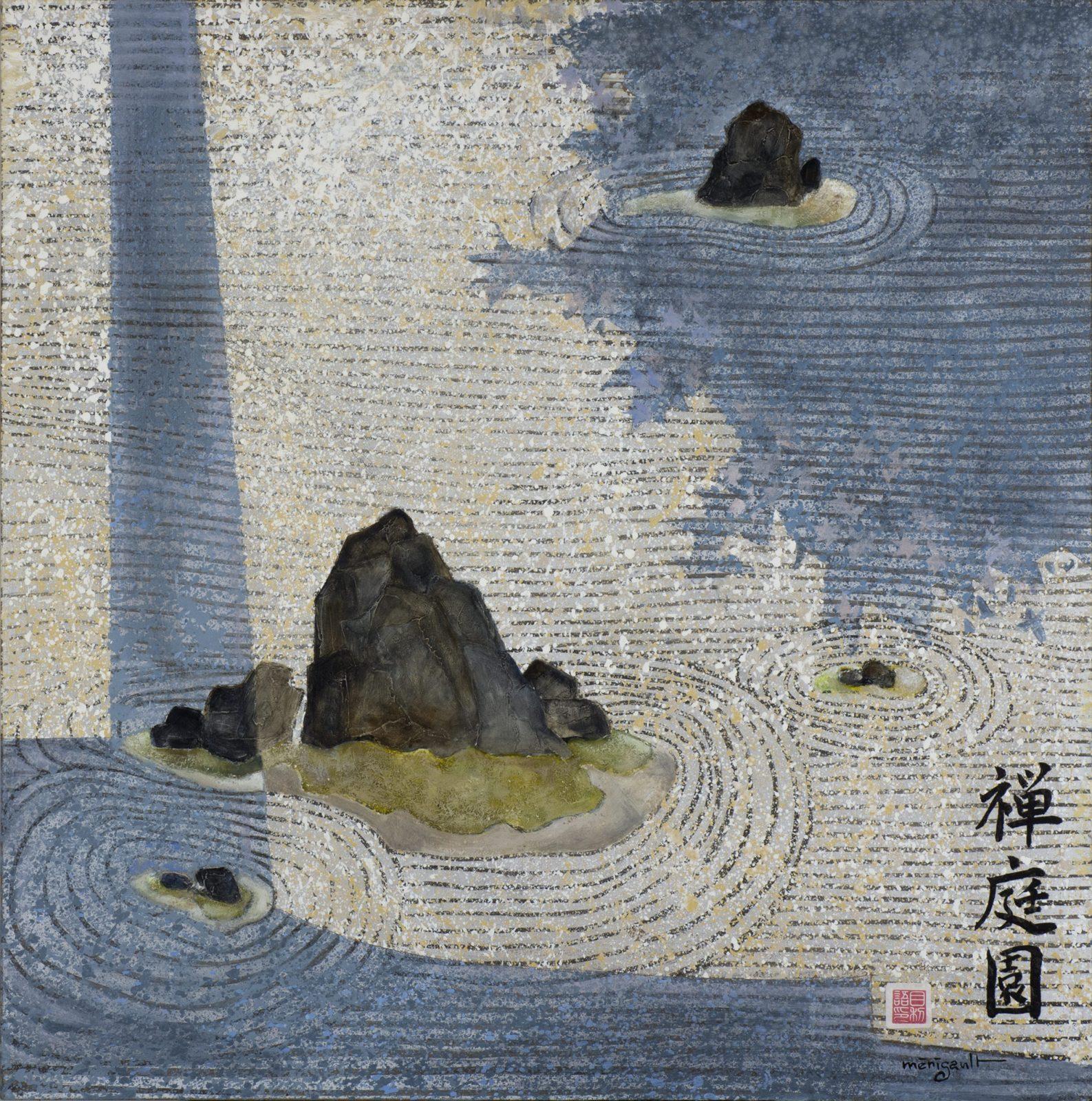 jardin-zen-80x80