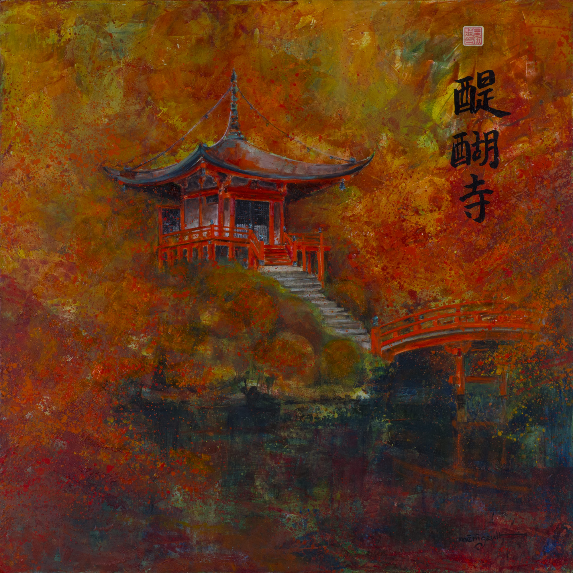 temple-Daigo-ji-kyoto-80x80